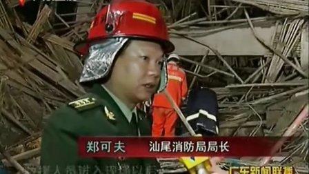 20111114 广东卫视 广东新闻联播