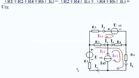 电路原理第9讲