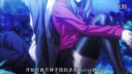 Fate剧场版UNLIMITED BLADE WORKS