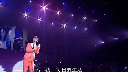 港乐x张敬轩交响音乐会