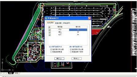 鸿业市政管线系列软件---厂区(居住小区)给排水设计
