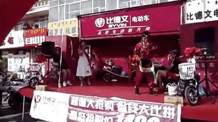 """内蒙古民间戏剧""""二人台"""""""