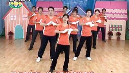 [幼儿园必备] 欢乐大天使系列《国家》林老师的舞动世界图片