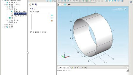 Comsol4.0视频教程之ACDC_Electric_Shielding
