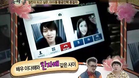 110813 MBC Every1 一周的偶像 E04 Infinite