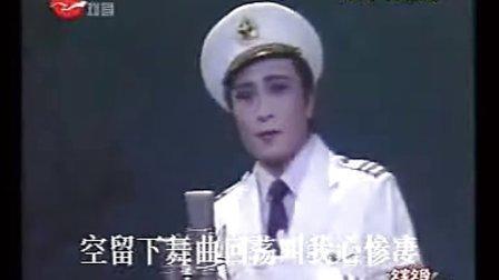 沪剧视频:沪剧-魂断篮桥(选段)  张杏声