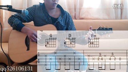 安和桥简单吉他谱初学