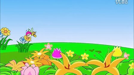 儿童歌曲: 小蜜蜂
