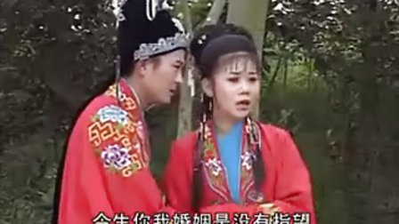庐剧三赶调曲谱