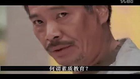 岳阳市八中广告