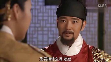 李算李祘相关影视片段-风之画员59