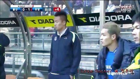 【搜达足球视频分享】补时绝杀,浦项铁人夺得韩国K联赛冠军