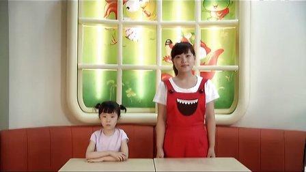中国网香柏TV-制作冰淇淋