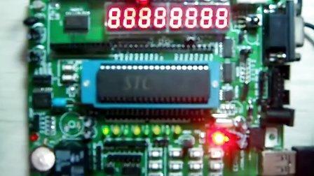 数码管驱动+按键电路电路仿真图