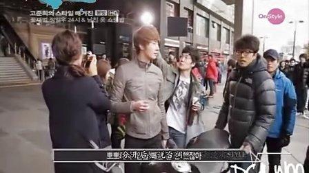 Jungilwoo_丁一宇STYLE專訪《花美男拉面館》KISS拍攝花絮【中字】