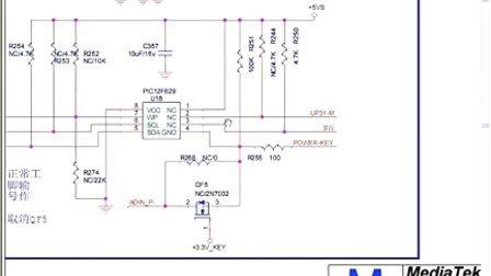 海信led46k326电路图