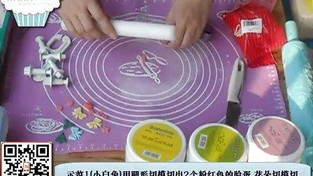 彩色翻糖饼干系列 第一季By NaNa的香香铺