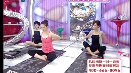 594期 缓解压力 精油 瑜伽全方位舒压