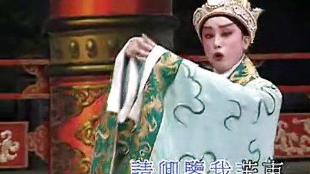 粤剧南唐李后主全剧(深圳粤剧团)