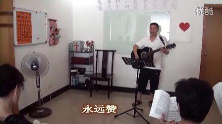 基督教歌曲 我有一个荣美家乡