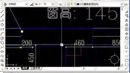 室内设计 金家方案01——cad标注外框尺寸的方法及谈单交流