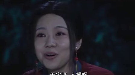 佟湘玉说婚姻图片