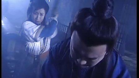 洗冤录 01 粤语