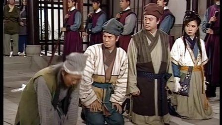 洗冤录 03 粤语