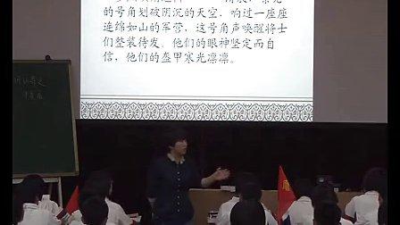 2012年山东省视频专辑优质课-初中-优酷初中班主任的语文新图片
