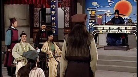 洗冤录 06 粤语
