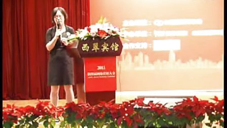 基于电子商务模式的电子商务专业建设 广西物资学校校长 莫海燕