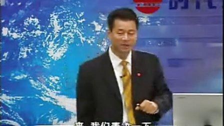 【肖智军】6s管理实战方法-共9集