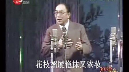 沪剧视频:沪剧-铁汉娇娃   王盘