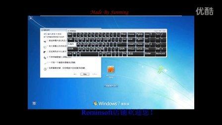 联想电脑键盘出现乱码解决办法