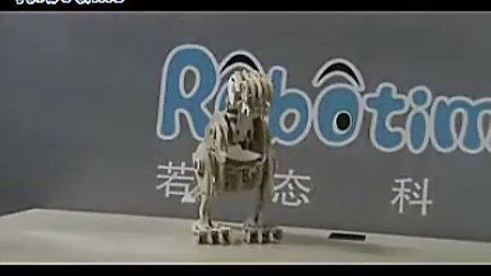 歌曲若态正品史前积木科技恐龙v歌曲益智部落拼木制视频温岚图片
