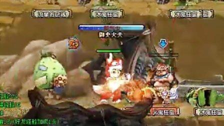QQ三国yy游戏频道设计图图片