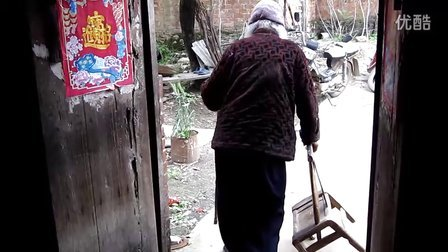 秀原玉祖母带花纹手镯
