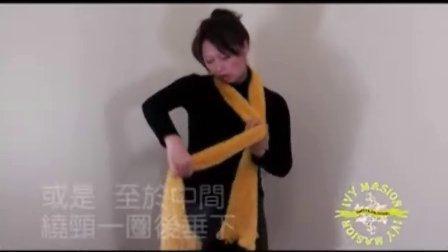 带丝巾的方法图解步骤