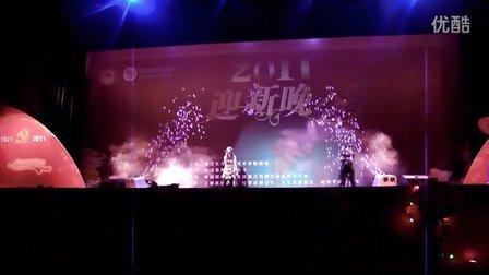 2011东方学院迎新生晚会