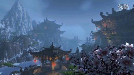 《潘达利亚的迷雾》副本预览 - 影宗寺