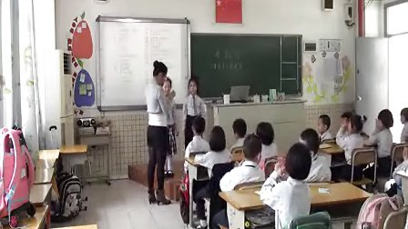 心理健康教育―一年级―自信心理―通用―莫冰―南区北台小学