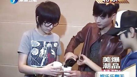 韩承羽牵手快女录制歌曲《灿烂》 20111015 娱乐乐翻天