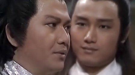 射雕英雄传之铁血丹心13