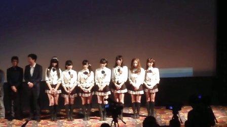 12月6號SNH48北京奧斯卡國際影城夢想預備生首映