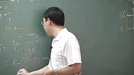 第7讲 匀变速直线运动的位移与时间、速度的关系(下)(免费)科科通网按课文顺序 点户名获网址.中学课