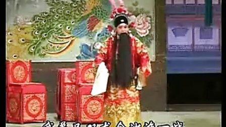 【晋剧】    《北天门》坐宫选段    (孙红丽)