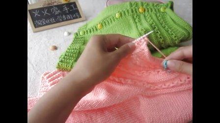 【火火家手工】第8集 qq果下集 儿童毛衣编织视频教程