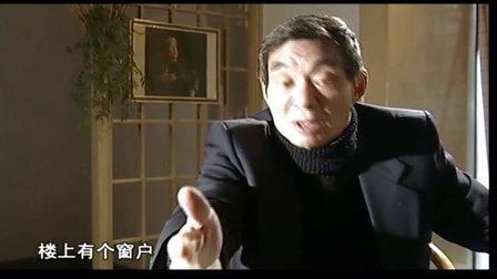"""缘定""""三生""""----怀念著名的汉剧"""