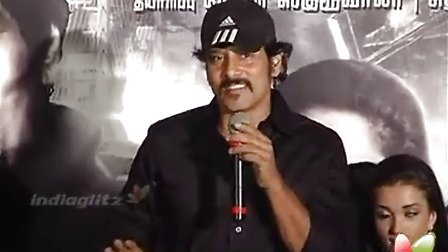 Vikram,at Thaandavam Trailer Watch Chiyaan