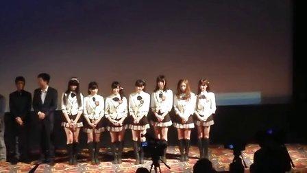 10月6號SNH48北京奧斯卡國際影城夢想預備生首映